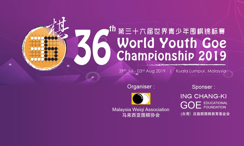 36th WYGC 2019