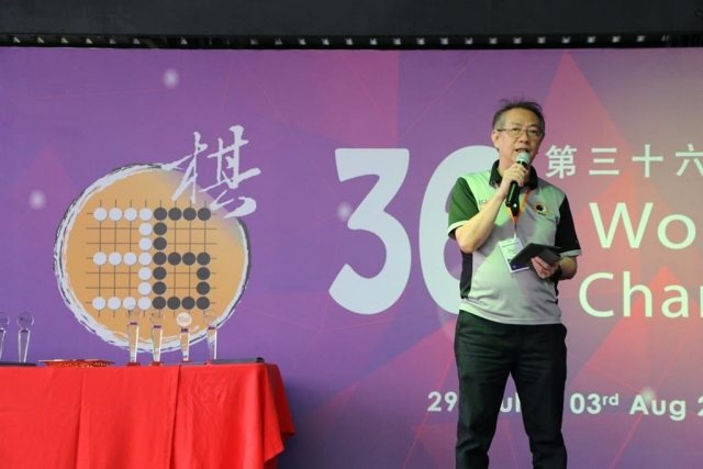 MWA Vice Precident Chow Chee Wen