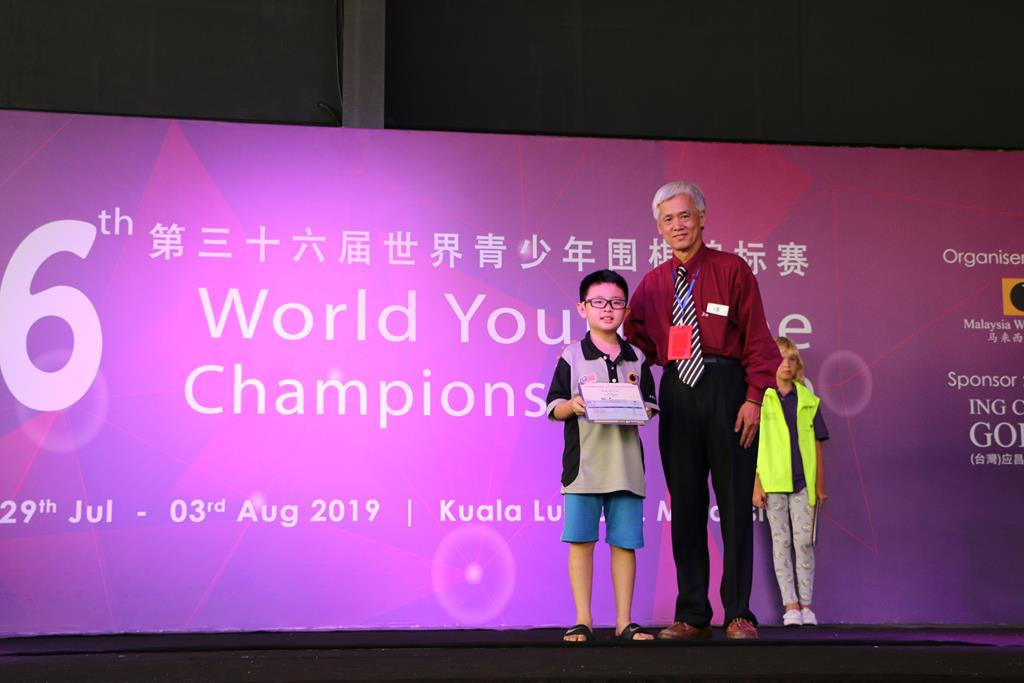 U12 11th Place - Teh Wei Jie (Malaysia)