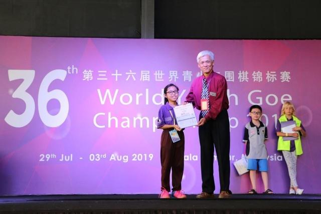 U12 10th Place - Tan Yan Ying(Malaysia)
