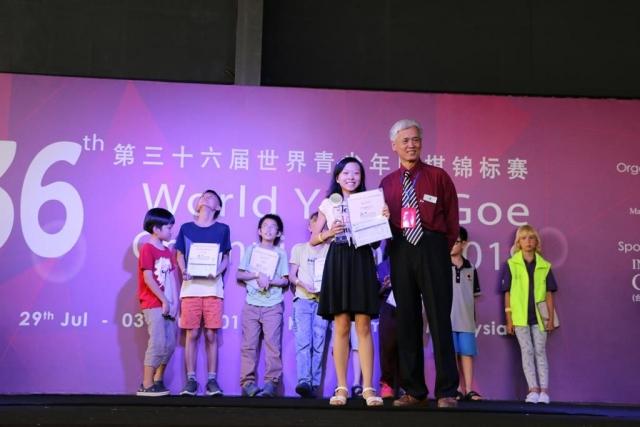 U12 4th Place - HSU Ni-Ni (Chinese Taipei)