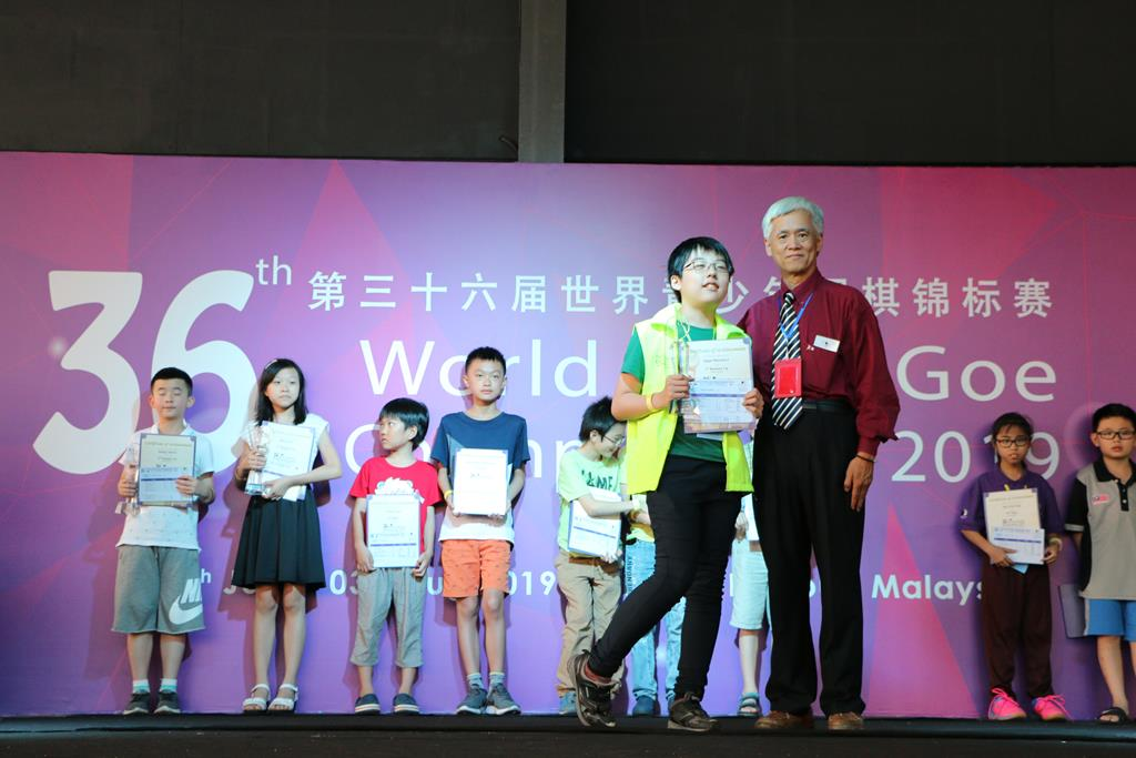 U12 1st Runner up - SAGA SHUNTARO (Japan)