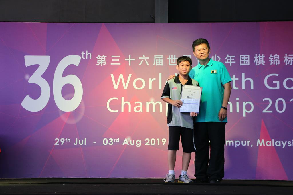 U16 12th Place - Lee Shou Xuan (Malaysia)