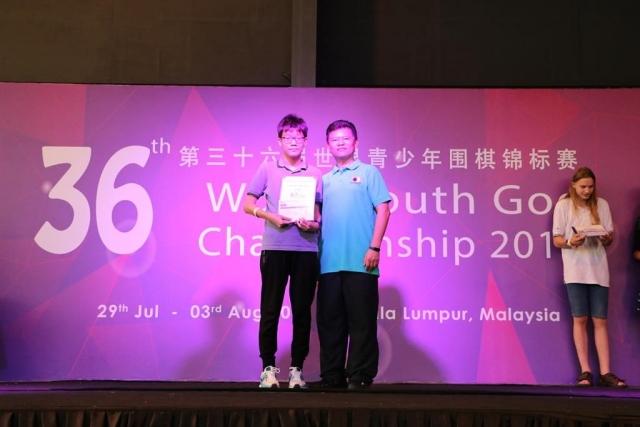 U16 9th Place - Yeo Chun Teng Lucas (Singapore)