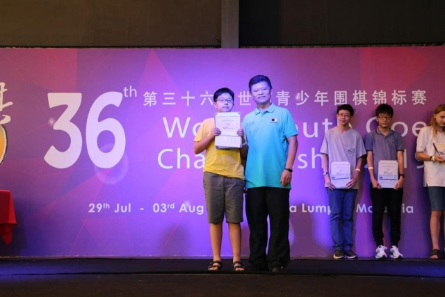 U16 7th Place - CHUNG Shih-Chun (Chinese Taipei)