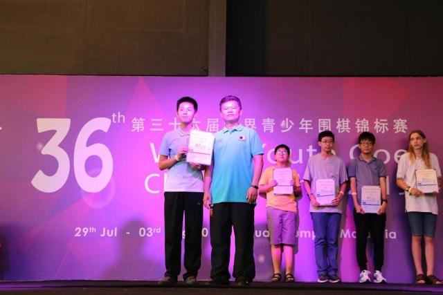 U16- 6th Place - Ary Cheng (USA)