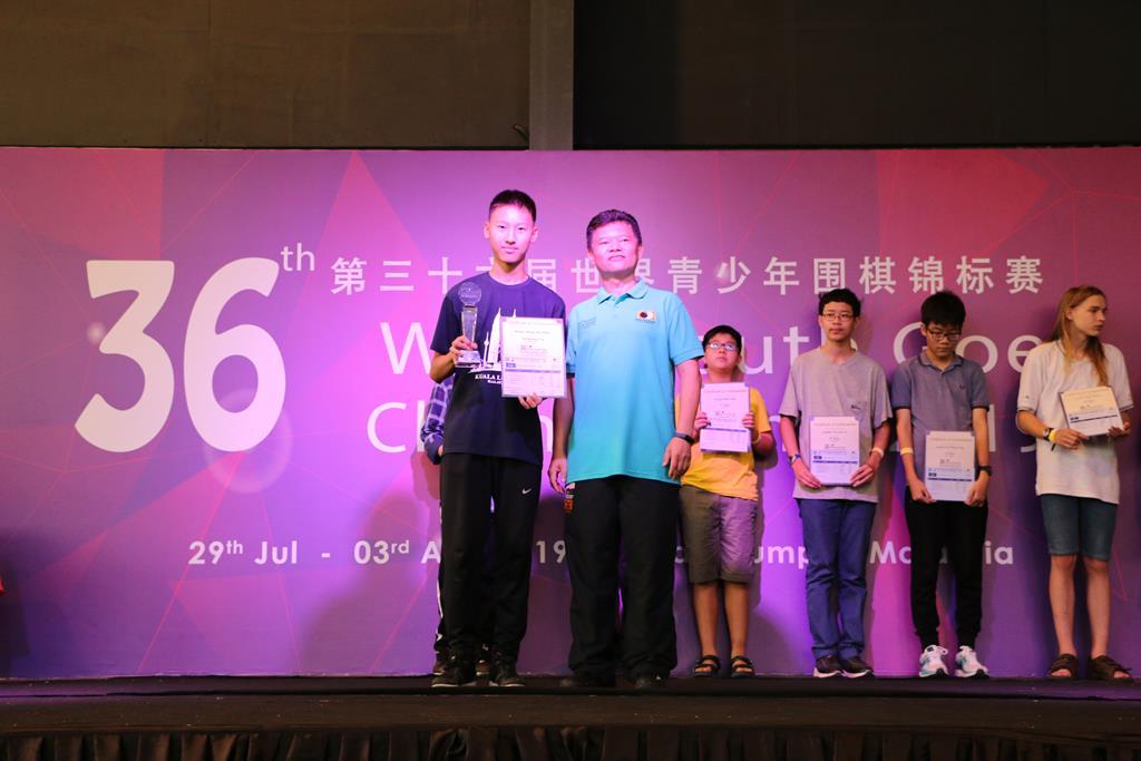 U16 - 4th Place - Brady Beiming Zhang (Canada)