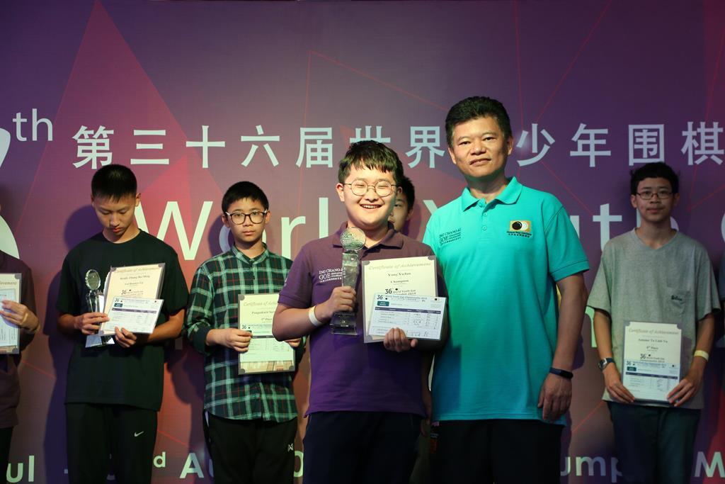 U16 Champion - Yang YuJun (Korea)